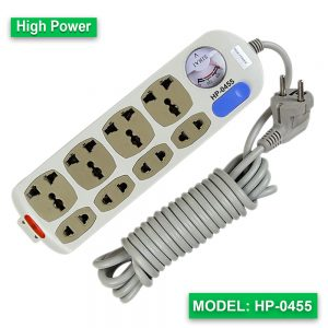 High Power multi extension socket HP-0455 (Cable-5M)