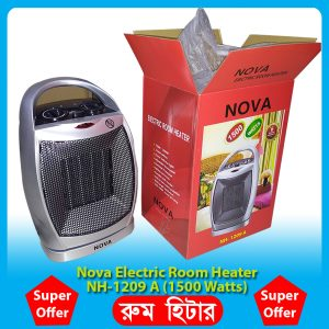 Nova Electric Room Heater NH-1209 A (1500 Watts) 1