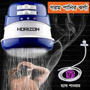 Horizon Electric Hot / Warm / Cold Water Shower Tap