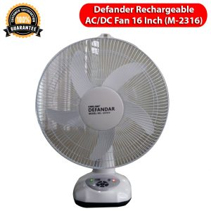 Defender Rechargeable AC/DC Fan 16 Inch (M-2316)